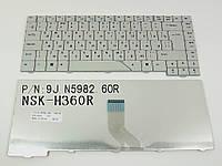 Клавиатура для ноутбука Acer Aspire 4710, 4210, 5920, 5930, 6920, 4730, 4930, 5230, 5530 ( RU Gray ).