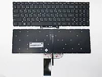 Клавиатура для ноутбука Lenovo IdeaPad 700-15ISK, 700-17ISK (RU Black без рамки с подсветкой). Оригинальная