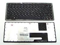 Клавиатура для ноутбука Lenovo IdeaPad U260 ( RU Black с рамкой). Оригинальная клавиатура. Русская раскладка.