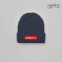 Шапка Adidas синего цвета  (люкс копия)