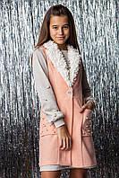 Теплый и красивый костюм для девочки TM Madlen: платье жилет Размеры 140-164
