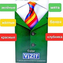 ( Опт ) Презерватив Vizit Візит кольоровий і ароматизований (різні кольори і запахи)