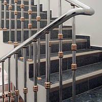 Лестничные и балконные ограждения, перила