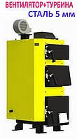 Лучший твердотопливный котел Кронас Стандарт 14 кВт / Kronas Standart Сталь 5 мм