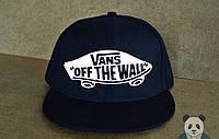 Мужская кепка снепбек Ванс, кепка Vans, брендовая, каттон, реплика