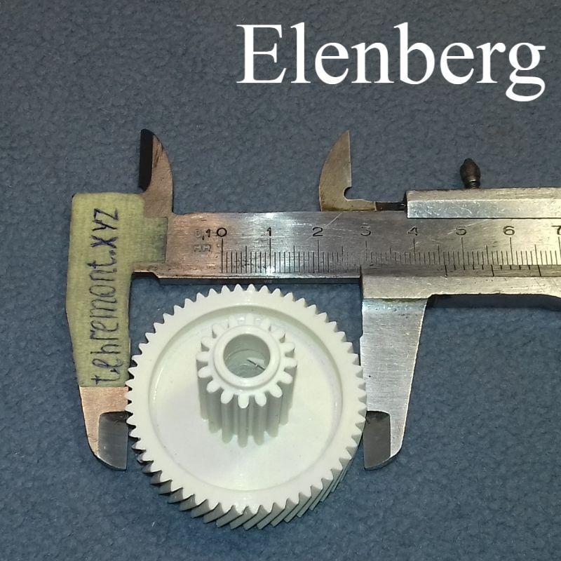 Шестірня B-7 з металевою втулкою (Україна) для м'ясорубки Elenberg (Z=54; z=16; D=46,2 мм; d=17,8 мм)