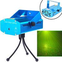Лазерный проектор стробоскоп цветомузыка, прыгающие точки