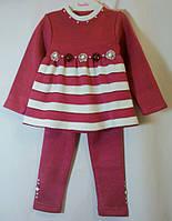 Платье детское вязаное + штаны