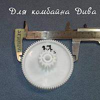 Шестерёнка (B-7) для комбайна Дива (Z=78; z=14; D=79; d=27; H=37)