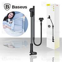 Универсальный настольный держатель Baseus Unlimited Adjustment Lazy Phone Holder Gery  для смартфонов