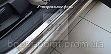 Защитные хром накладки на пороги Hyundai veloster (хюндай велостер) 2011+