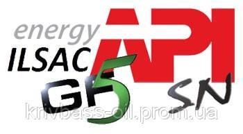 Новая классификация моторных масел по API SN и ILSAC GF5.
