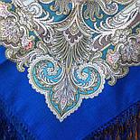 У синего моря 681-13, павлопосадский платок шерстяной  с шелковой бахромой, фото 3