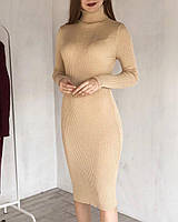 Платье миди классическое в рубчик, Бежевый (2481)