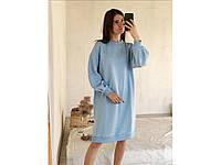 Платье-свитшот удлиненное с рукавами на манжетах, Голубой (1989)