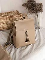 Рюкзак с кисточкой трансформер с карманом на молнии, Бежевый
