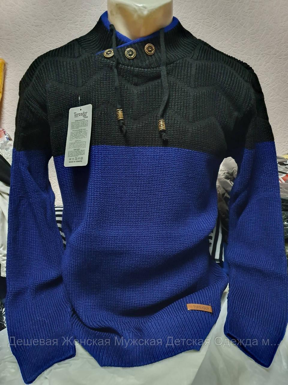 Чоловічий светр Туреччина