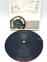 Декоративная ЧЕРНАЯ защитная молдинг лента для авто колес,дисков,титанов (защита от сколов,царапин) WHEEL