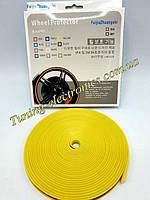 Декоративная ЖЕЛТАЯ защитная молдинг лента для колес,дисков,титанов (защита от сколов,царапин) WHEEL PRO