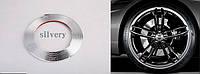 Декоративная ХРОМ защитная молдинг лента для авто колес,дисков,титанов (защита от сколов,царапин) WHEEL PRO