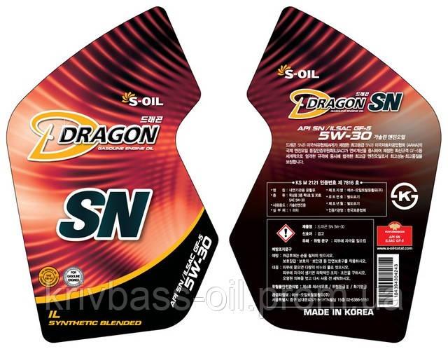 Корпорация S-Oil презентовала свои новые продукты соответствующие двум новым классам моторных масел API SN и ILSAC GF-5