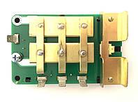 Реле зарядки ИЖ Планета/Юпитер 5, 350 куб. 12 в, БПВ-5