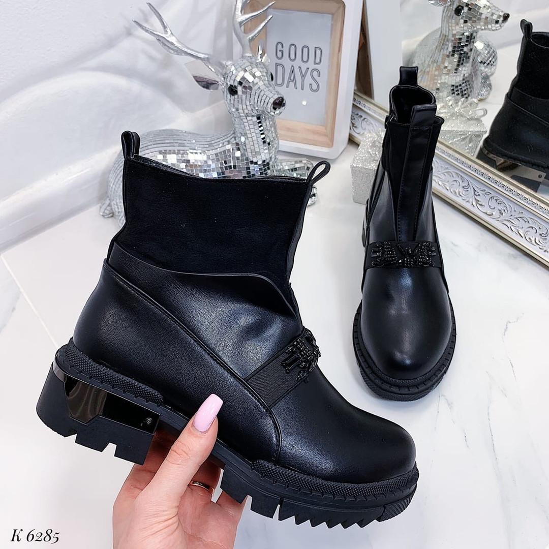 Ботинки высокие осенние