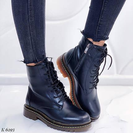 Грубые ботинки, фото 2