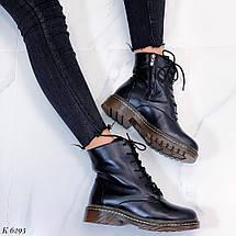 Грубые ботинки, фото 3
