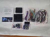 Автосигнализазия Car ALarM KD3600 GSM/GPS App