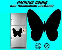 Магнітна дошка на холодильник Метелик L (20х25см), фото 1