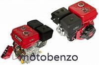 Двигун мотоблок 177F 9Hp повний комплект електростартер, вал Ø 25мм, під шестерні