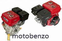 Двигун мотоблок 177F 9Hp повний комплект вал Ø 25мм, під шестерні