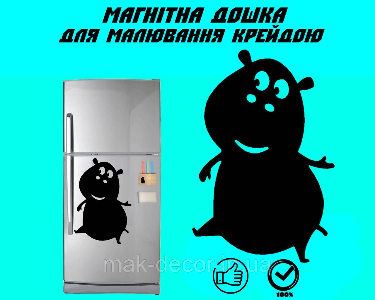 """Магнітна дошка на холодильник """"Бегемот Глорія"""" XL (30х45см)"""