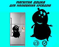 """Магнітна дошка на холодильник """"Бегемот Глорія"""" XL (30х45см), фото 1"""