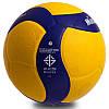 М'яч волейбольний Mikasa V330W, фото 3
