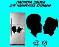 Магнітна дошка на холодильник Закохана пара L (20х30см), фото 1