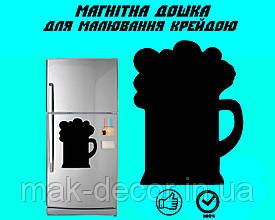 "Магнитная доска на холодильник ""Бокал пива"" XL  (31х40см)"