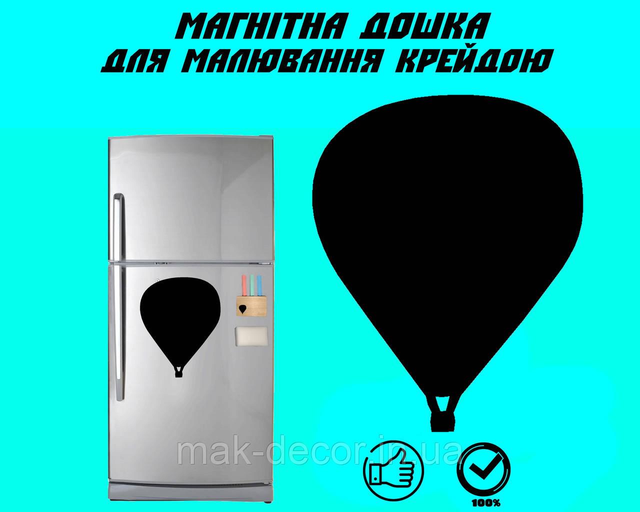 """Магнитная доска на холодильник """"Воздушный Шар"""" XL  (30х38см)"""