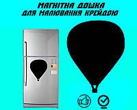 """Магнитная доска на холодильник """"Воздушный Шар"""" XL  (30х38см), фото 1"""