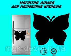 Магнитная доска на холодильник Волшебная Бабочка L (20х25см)