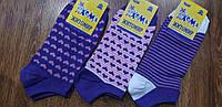 """Дитячі стрейчеві короткі шкарпетки""""ХОМА Master"""" Житомир Сердечки, фото 1"""