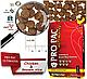 Сухий корм для собак Pro Pac DOG Chicken & Brown Rice Formula 2.5 кг, фото 2