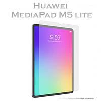 Защитное стекло Huawei MediaPad M5 Lite 10 'Clear