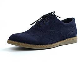 Сині броги туфлі-оксфорди замшеві чоловіче взуття комфорт демісезонні Rosso Avangard Romano Blu Vel