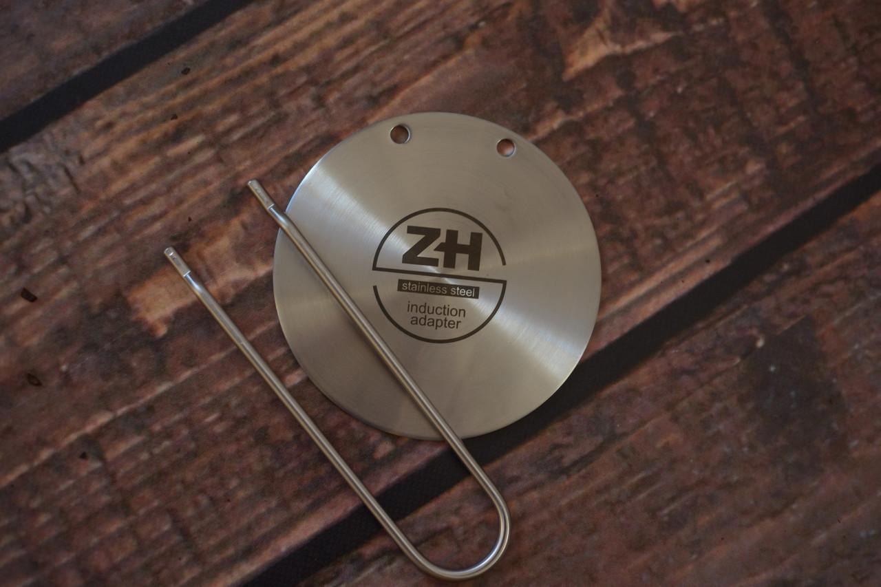 Адаптер для индукционной плиты для турки 12,5 см