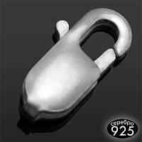Застежка Карабин-Лобстер Серебро 925, Цвет: Серебро, Размер: 12х6мм, (УТ000006568)