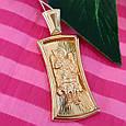 Кулон ладанка Архангел Михаил с молитвой серебро с позолотой - Серебряная иконка Архангел Михаил, фото 4
