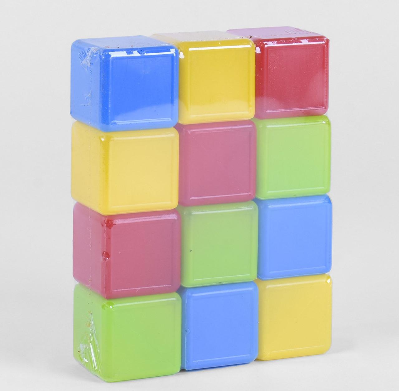 Кубики пластмассовые цветные 12 штук. ТМ M-Toys. Украина (05062)