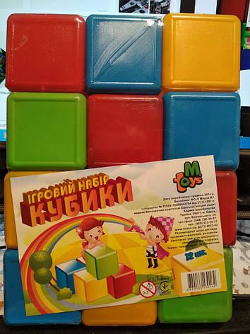 Кубики пластмассовые цветные 12 штук. ТМ M-Toys. Украина (05062), фото 2